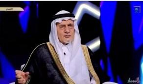 بالفيديو.. الأمير تركي الفيصل يروي قصة عمله في مطعم أثناء دراسته بأمريكا
