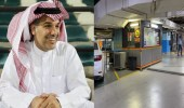 النفيعي: بدأت رحلتي العملية بمواقف شركة مكة للإنشاء