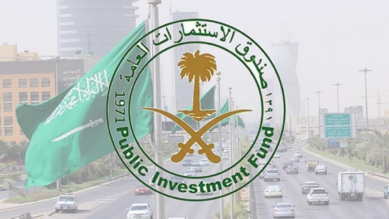 صندوق الاستثمارات العامة يعلن عن توفر وظائف شاغرة بالرياض