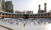 برنامج تأهيلي لمنسوبات الفرق التطوعية بالمسجد الحرام لموسم رمضان 1442 هـ
