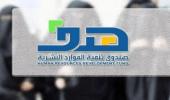 """""""هدف"""" يُبرم اتفاقية مع جامعة نجران لدعم توظيف خريجي الجامعة"""
