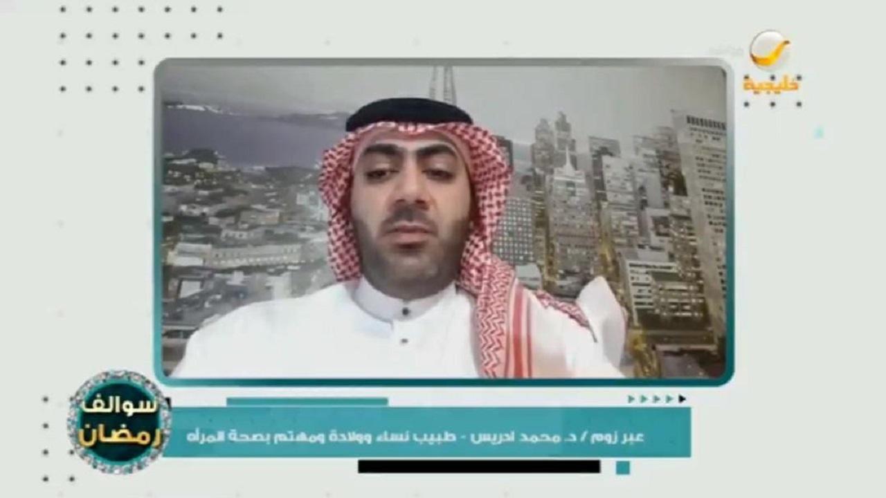 """بالفيديو.. مختص يوضح """" متى يجب على السيدة الحامل الإفطار في رمضان """""""