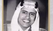 قصة الأمير مساعد بن عبدالرحمن الذي أشاد ولي العهد بفكرة سابقة له