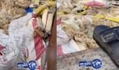 بالفيديو..عمالة وافدة تجمع دقيق منتهي الصلاحية من صندوق قمامة بالدمام