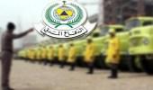 نتائج المقبولين على الوظائف العسكرية بمديرية الدفاع المدني
