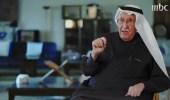 بالفيديو.. قصة فصل أمين عام الرياض السابق من العمل بمحطة وقود حينما كان صغيرا