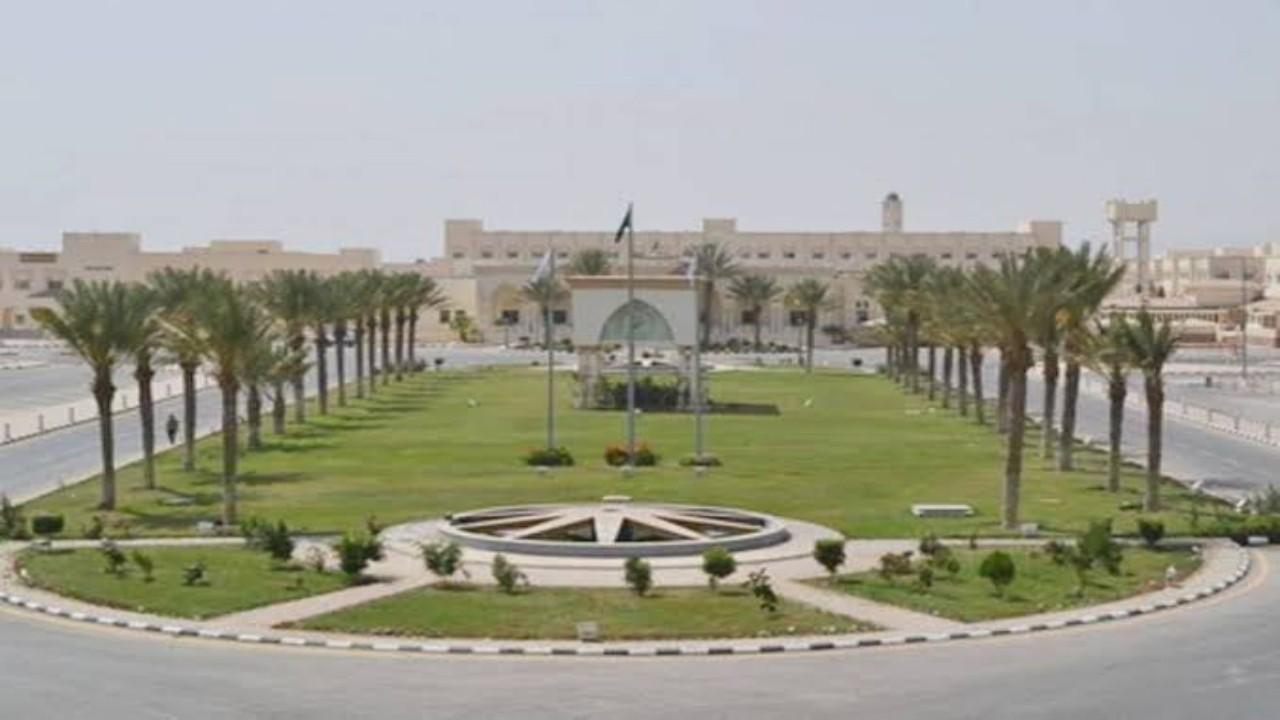 وظيفة شاغرة للجنسين في جامعة الطائف