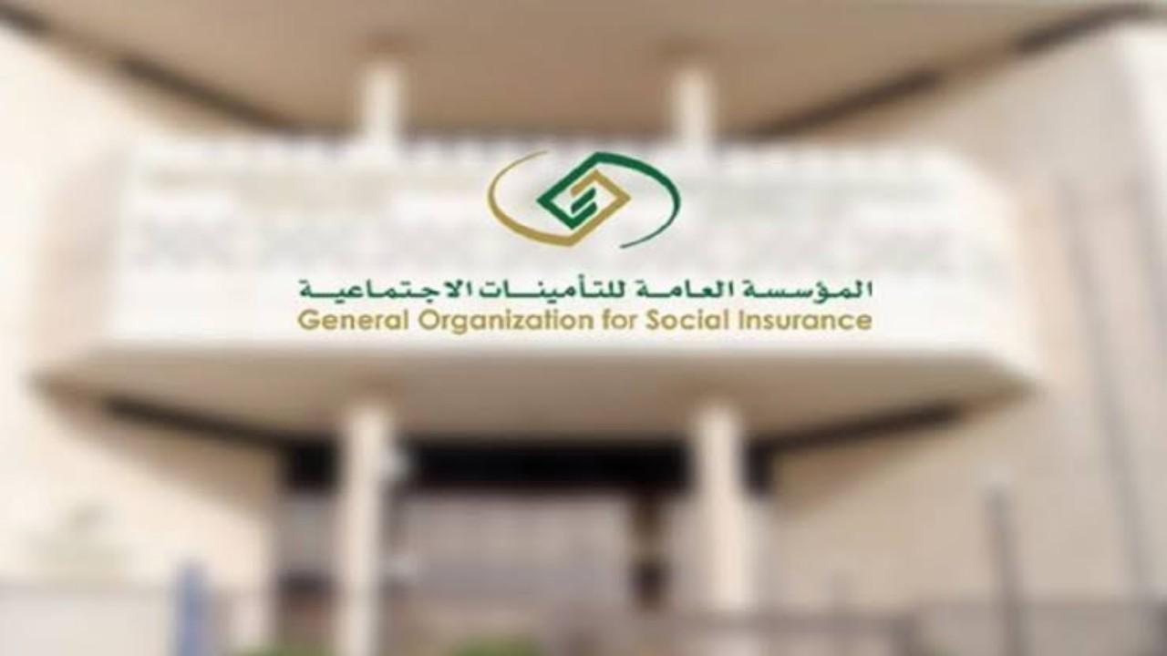 «التأمينات الاجتماعية» توضح حقوق المشترك عند عجزه عن العمل