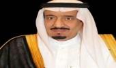 منح خمسة مواطنين وسام الملك عبدالعزيز من الدرجة الثالثة لتبرعهم بالأعضاء