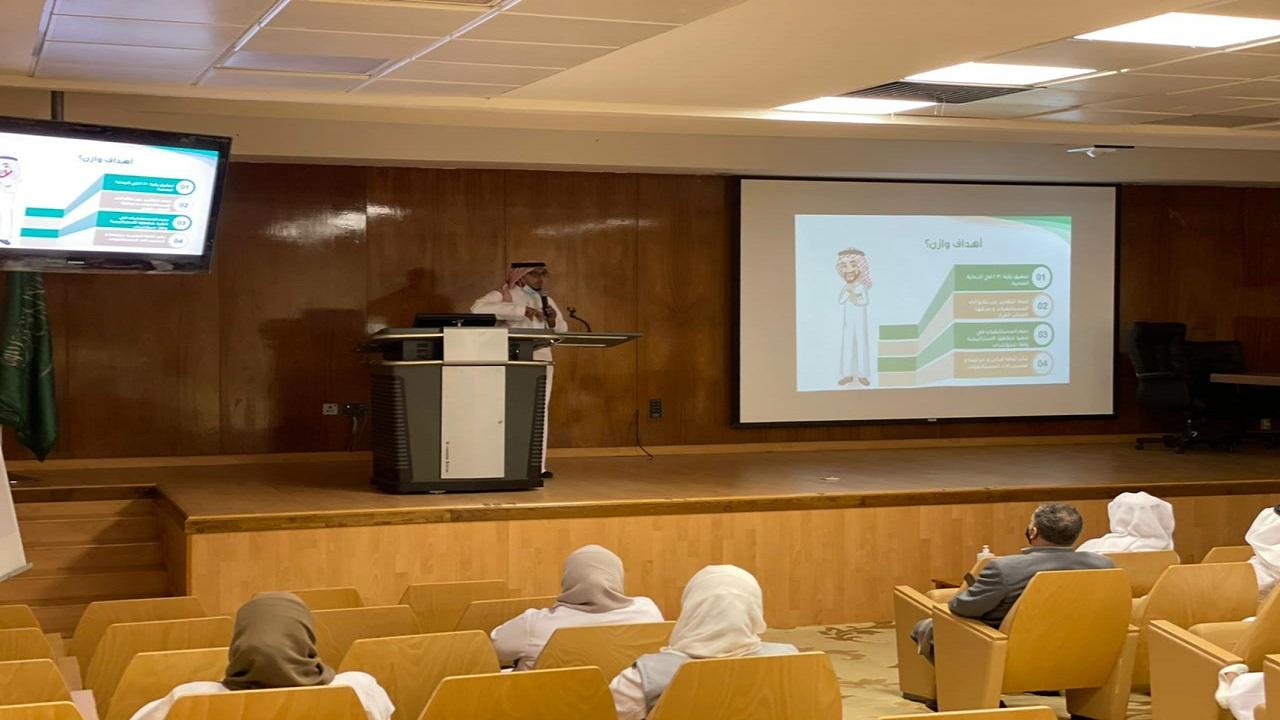"""""""وازن"""" وزارة الصحة ينفذ جولات ميدانية على المستشفيات"""