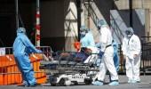 الدول الأكثر وفيات وإصابات بكورونا حول العالم