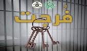 مغردون يتفاعلون مع ابنة سجين ناشدت بتسديد مديونية والدها