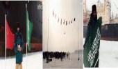 بالفيديو .. قصة عاصفة أسقطت أعلام 16 دولة وبقي العلم السعودي شامخ بالقطب الجنوبي