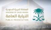 إعلان موعد إجراء مقياس القبول لوظيفة «ملازم تحقيق» بالنيابة العامة