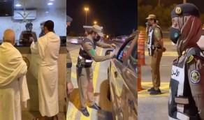 شاهد.. قوات أمن العمرة تباشر مهامها في مداخل المدينة ومكة