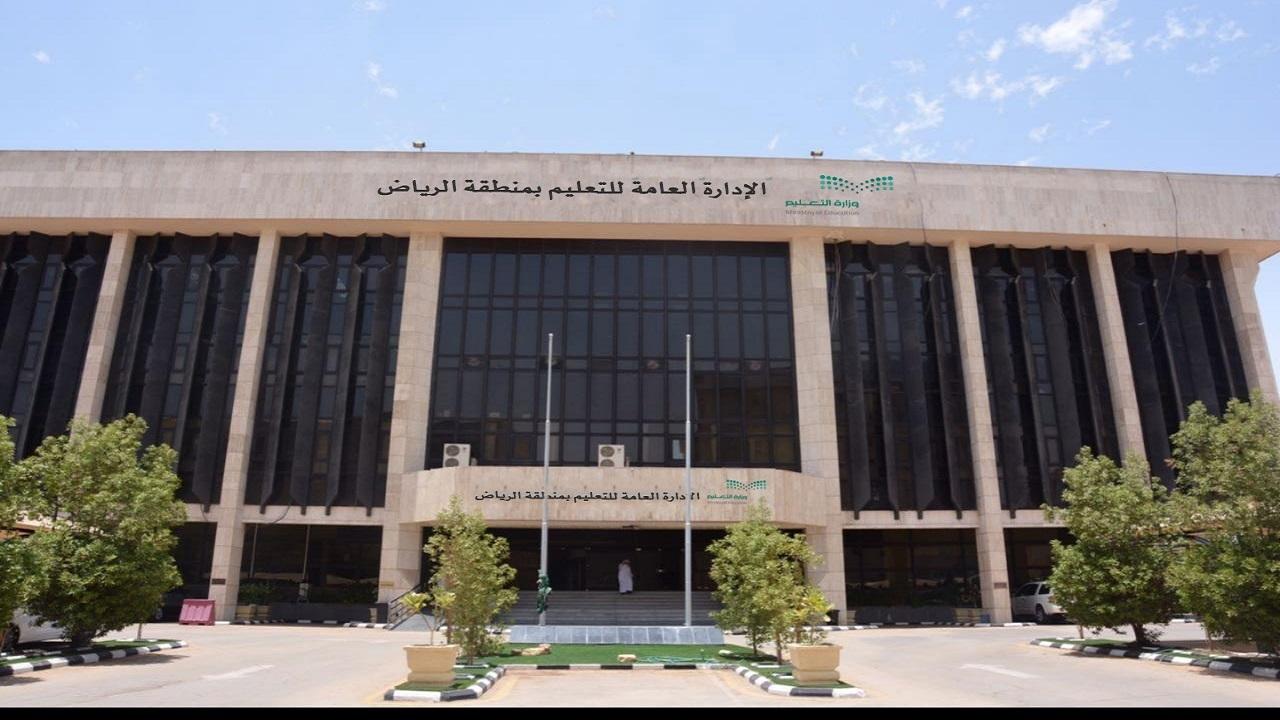 """500 ألف طالب وطالبة يؤدون الاختبارات في تعليم الرياض """"عن بعد"""" غداً"""