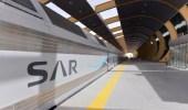 الخطوط الحديدية توضح مدى إمكانية إبراز النسخة الرقمية من الهوية الوطنية عند السفر