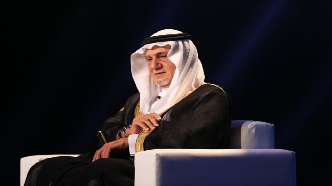 الأمير تركي الفيصل.. ضيف برنامج المسار