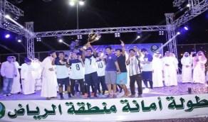 أمانة الرياض تؤجل بطولتها الرمضانية لكرة القدم