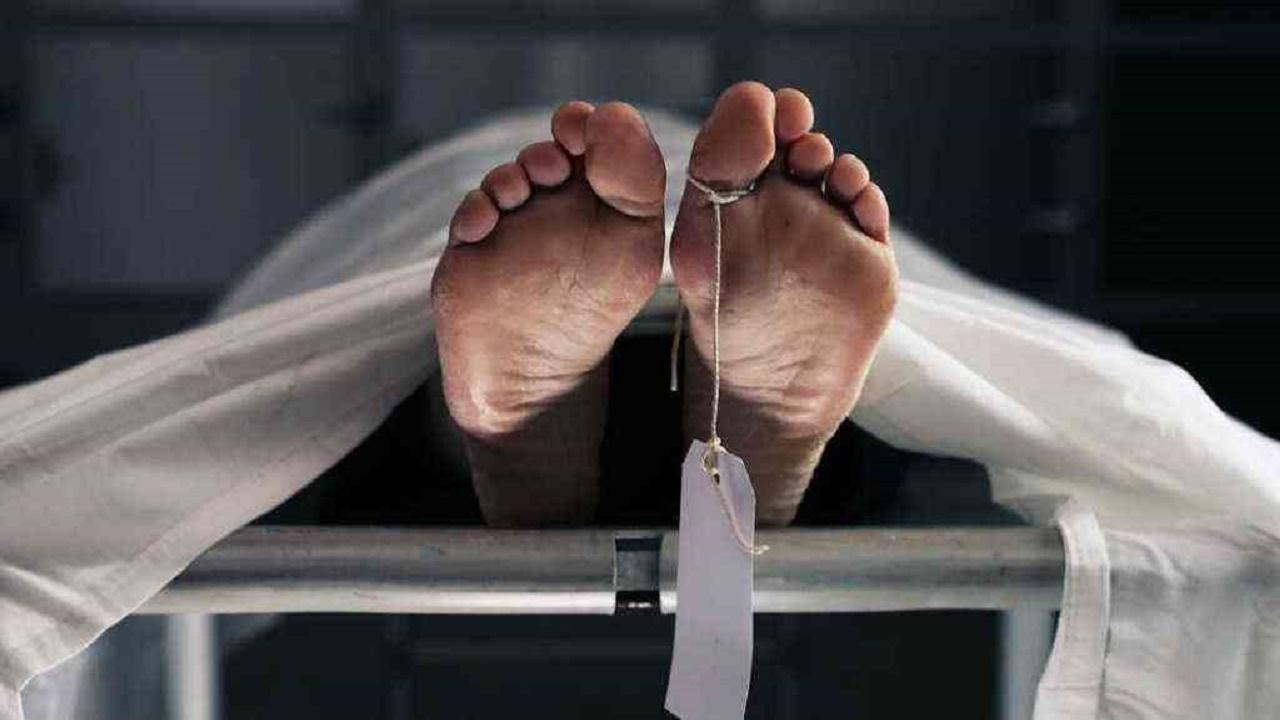 العثور على جثة مسن بعد 9 سنوات من وفاته