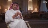 بالفيديو.. عبدالله جمعة يتحدث عن نشأته و قصة كفاح والدته لتربية أبنائها العشرة