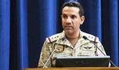 التحالف يدمر طائرة مسيرة أطلقتها ميليشيات الحوثي تجاه خميس مشيط