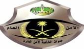 """""""أمن الطرق"""" يكشف عن مسارات مراكز الضبط الأمني بمداخل مكة"""