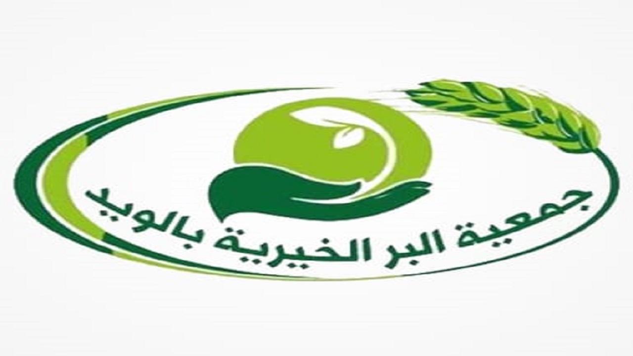 جمعية الويد بالعرضيات تشارك بعدد من الأعمال الخيرية في شهر رمضان