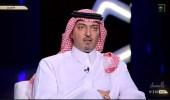 الأمير سعود بن عبدالله: بعد وفاة والدي الملك سلمان صار ولي أمري