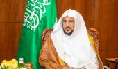 وزير الشؤون الإسلامية يوجه رسالة هامة لمنسوبي المساجد والمصلين