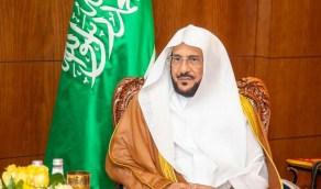 وزير الشؤون الإسلامية يهنئ ولي العهد الأمير بمناسبة مولوده المبارك