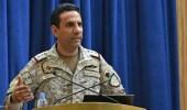 المالكي: حريق محدود بجامعة جازان إثر اعتراض طائرات وصواريخ الحوثي