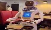 شاهد..روبوتات تفاجئ زبائن أحد المطاعم في جازان بتقديمالطلبات على الطاولات