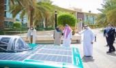 بالفيديو.. جامعة الفيصل تكشف عن أول سيارة من إنتاجها تعمل بالطاقة الشمسية