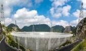 بناء أكبر تلسكوب لاسلكي في العالم بأستراليا