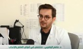 بالفيديو.. قصة نجاح مبتعث في أمراض العقم والإنجاب بفرنسا