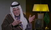 بالفيديو.. الأمير تركي الفيصل يتحدث عن معاناة المملكة مع تهريب المخدرات من لبنان
