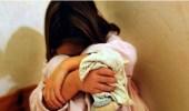 معلم يتحرش بطفلة ويعرض عليها 200 دولار