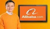 الصين تفرض غرامة ضخمة على موقع علي بابا