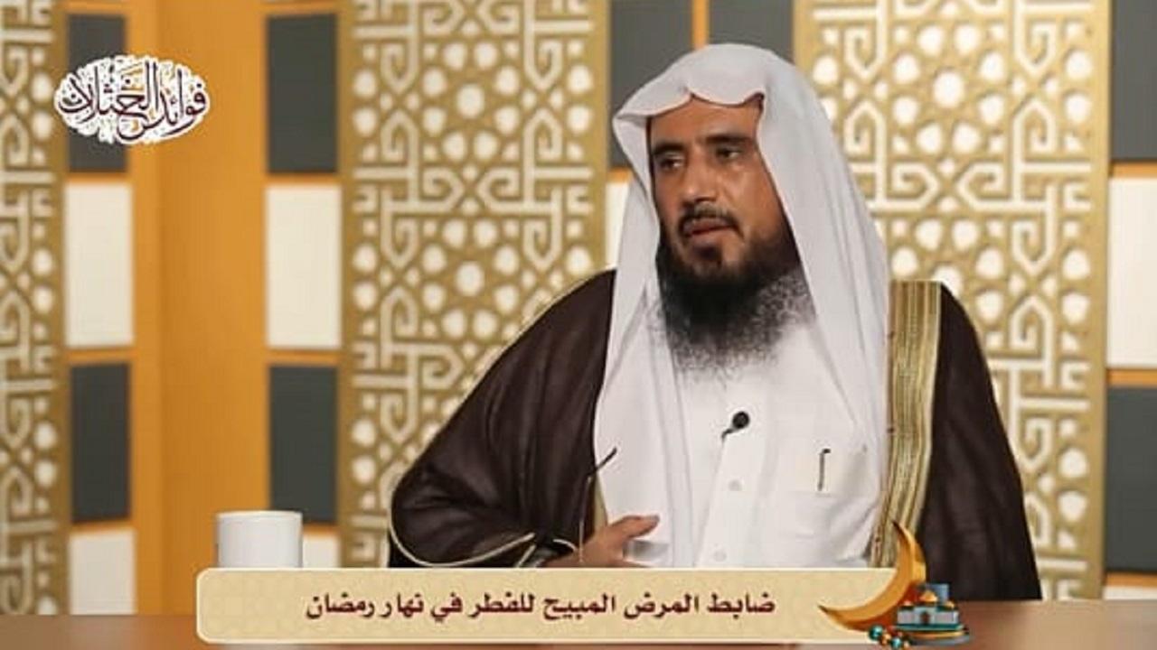 """بالفيديو.. الشيخ """"الخثلان"""" يوضح شرط المرض الذي يبيح الفطر في رمضان"""