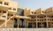 جامعة الملك سعود تجري تعديلا على آلية احتساب درجة الأعمال الفصلية