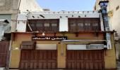 """خبر سار من """" الثقافة """" بشأن ٢٠ مطعماً تاريخياً في جدة"""