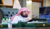 """""""السديس"""": لقاح كورونا شرط لموظفي الحرمين الشريفين من غرة رمضان"""