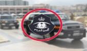 الأمن العام يستعيد ذكرى أحد منسوبيه استشهد قبل 17 عاما