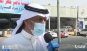 بالفيديو.. أسباب إغلاق حراج السيارات في معارض جدة