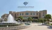 توجيه عاجل من أمير الشرقية بشأن جامعة الإمام عبدالرحمن بن فيصل