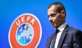 الاتحاد الأوروبي يقرر عدم معاقبة ريال مدريد بعد تأسيس بطولة دوري السوبر الأوروبي
