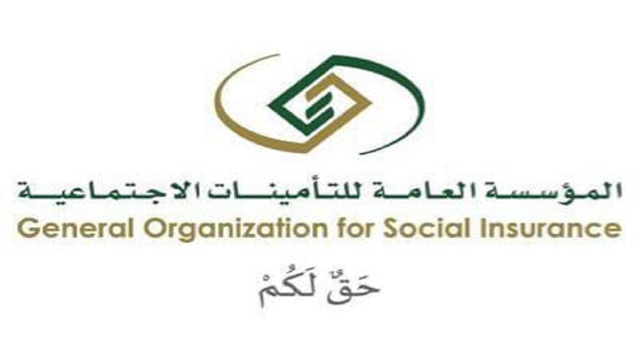 التأمينات الاجتماعية توضح حالات إصابة العمل