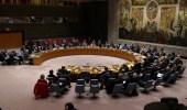 مجلس الأمن يرحب بمبادرة المملكة لإنهاء الأزمة اليمنية والتوصل لحل سياسي