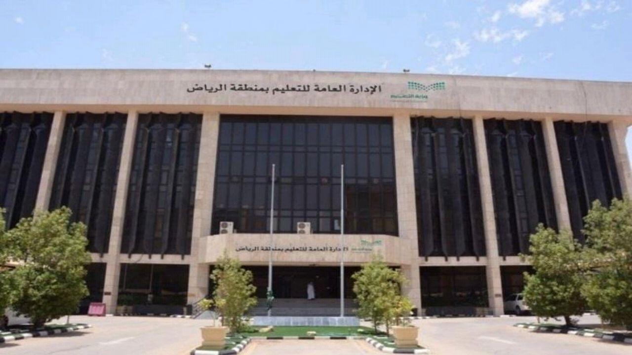 500 ألف طالب وطالبة يؤدون اختبارات الفصل الدراسي الثاني في تعليم الرياض غداً